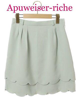 Apuweiser-riche【新品同様】スカラップカット
