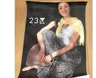 23区 菅野美穂ポスター