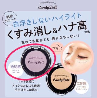 定価950円の3Dハイライト (マシュマロパープル)