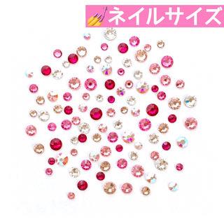 ネイル【スワロ】ピンク系クリスタルオーロラmix100粒