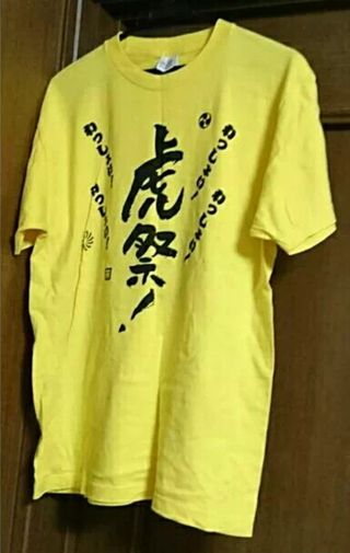 阪神タイガース Tシャツ