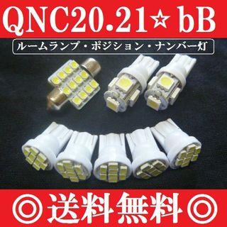 QNC20・21bBLED 車種別専用セット送料無料