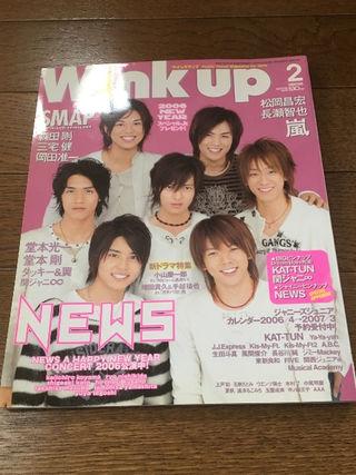 Wink up 2006年2月号