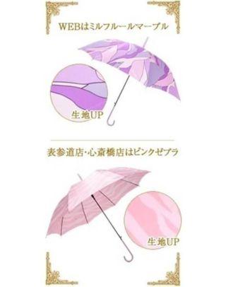 【難有中古品】 Rady レディ ピンクゼブラ柄 傘