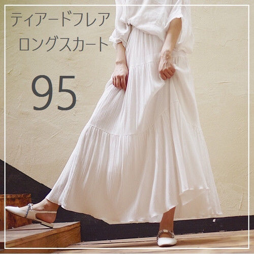【白 95】ティアード フレア ロングスカート ハイウエスト - フリマアプリ&サイトShoppies[ショッピーズ]