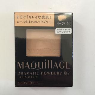 マキアージュ ドラマティックパウダリー オークル10