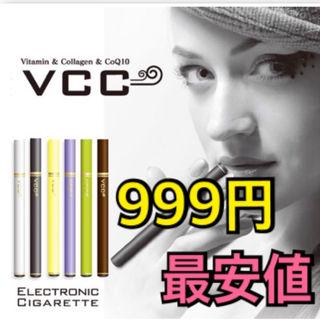 正規品 ビタミンタバコ VCC 選べる6種類 翌日発送