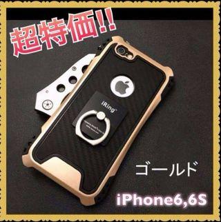 売尽くし特価リング付き衝撃吸収 iPhone6,6Sケース