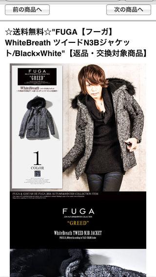 FUGA N3B ジャケット コート
