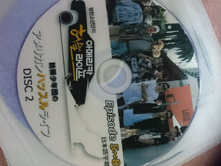 BTS防弾少年団アメリカンハッスルライフと新人王の全話DVD