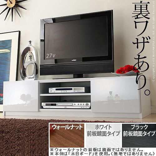 【送料無料】背面収納 テレビ台 幅120cm