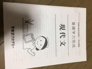 看護医療系学校受験チェックテスト