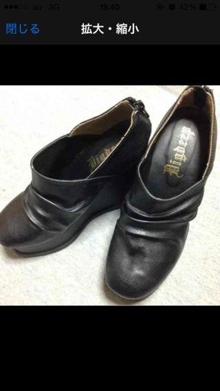 ウエッジソール靴