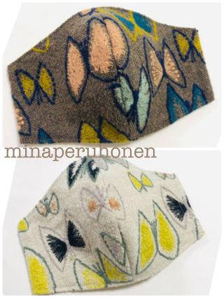 ミナペルホネン 刺繍インナーマスク