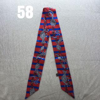 シルク ツイリー スカーフ #58ブリッドドゥガラバヤデール