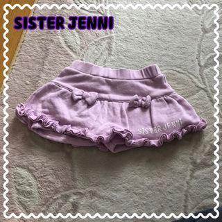 SISTER JENNIキュロット