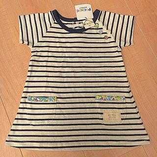 【新品】90cm PiCNiC トップス ボーダー Tシャツ