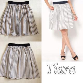 Tiara ストライプチュールリバーシブルスカート