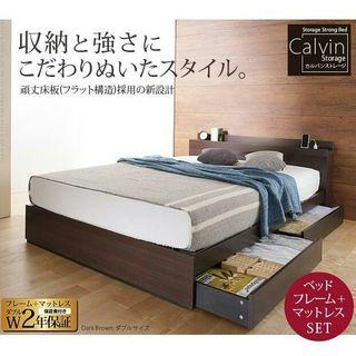 シングルベッド 収納・棚・コンセント・マットレス付き