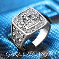 送料無料14号クロムシルバークラウン王冠スタンプリング指輪