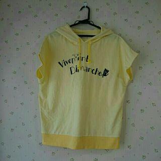 ワールドワイドラブ黄色パーカー