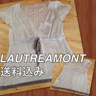 LAUTREAMONT ロートレアモン グレー リボン