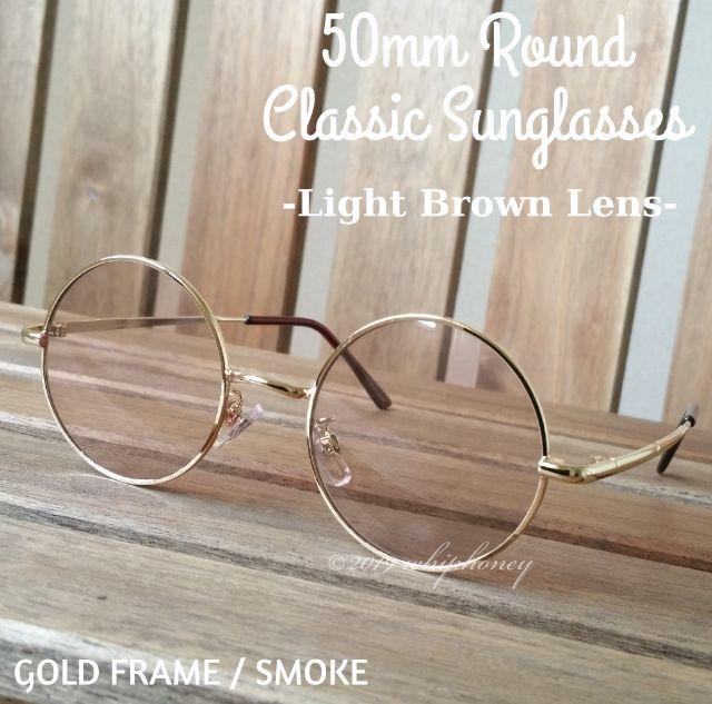 トレンドを詰め込んだ50mm丸メガネUVサングラス薄ブラウン - フリマアプリ&サイトShoppies[ショッピーズ]