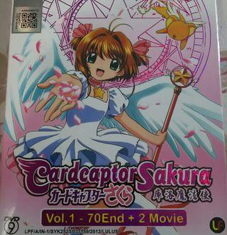 カードキャプターさくら DVD BOX