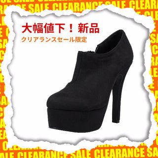 【値下新品】前厚 ブーティ ブラック 23.0cm