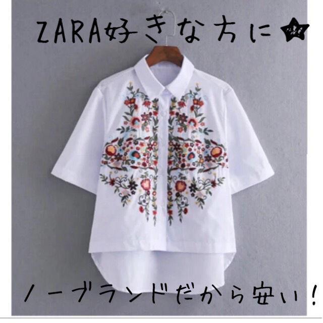 残り2限りZARA系白 シャツ花柄刺繍 - フリマアプリ&サイトShoppies[ショッピーズ]