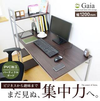 ラック パソコンデスク オフィスデスク
