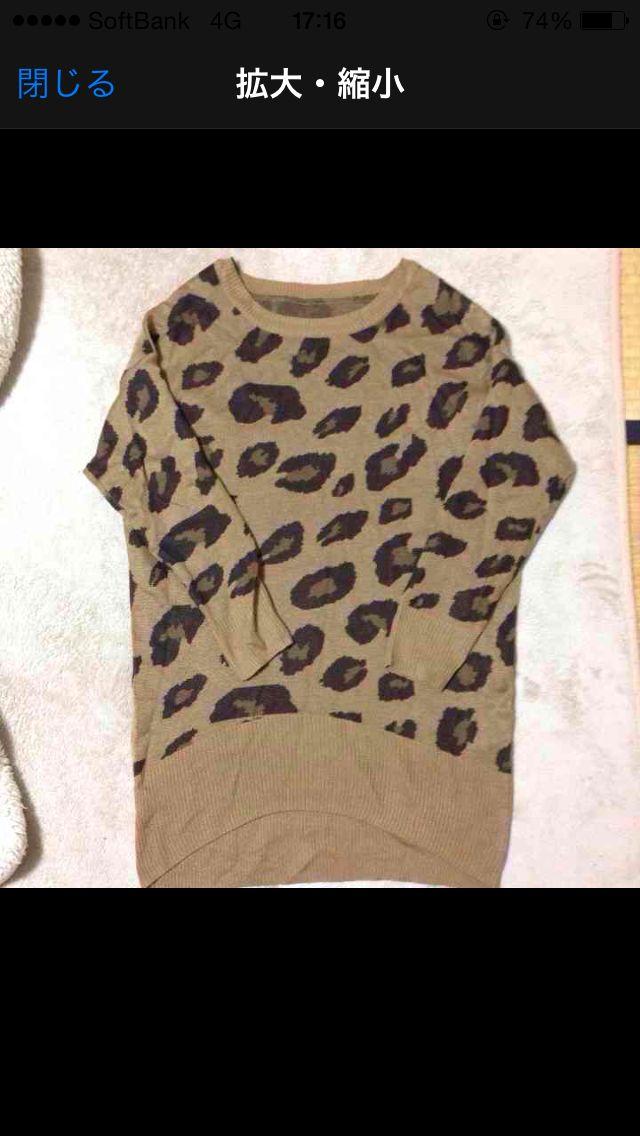 大きめ薄手セーター(ノーブランド ) - フリマアプリ&サイトShoppies[ショッピーズ]