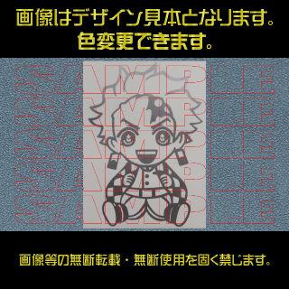 No.10015 たんじろう
