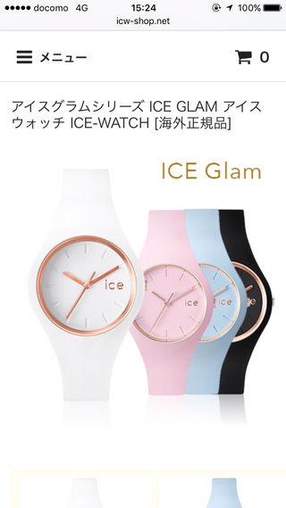 アイス ウォッチ ICE WATCH