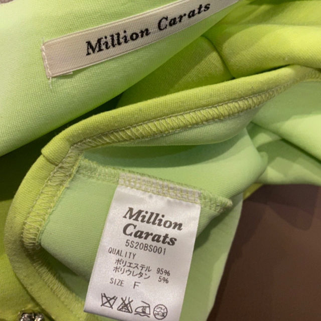 Million Caratsビジュートップス