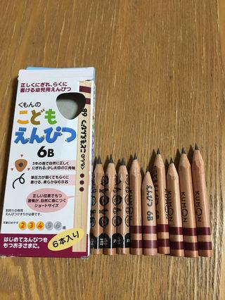 くもん鉛筆