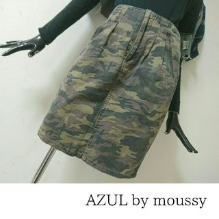 AZUL by moussy*カモフラハイウエストスカート