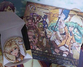 ボカロ CD『Vocalocreation』缶バッチ特典付