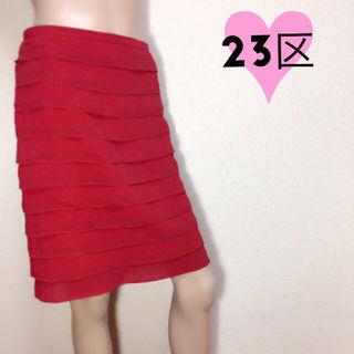 キレイ系23区フリル膝丈スカート