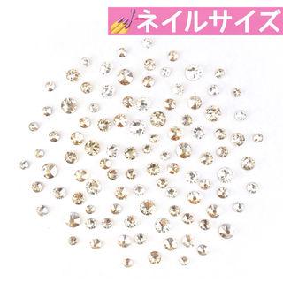 ネイルサイズ【スワロフスキー】シャンパンmix 100粒
