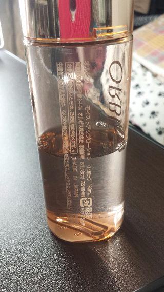 オルビス化粧水