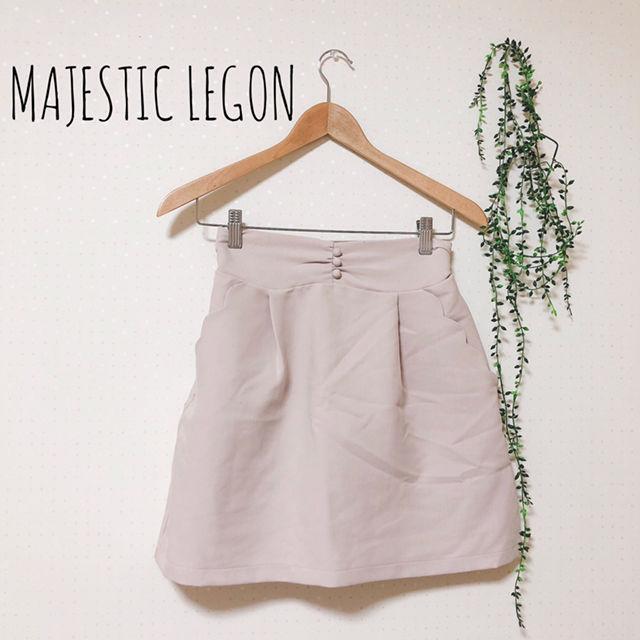 MAJESTIC LEGON くすみピンク スカート(MAJESTIC LEGON(マジェスティックレゴン) ) - フリマアプリ&サイトShoppies[ショッピーズ]