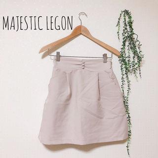 MAJESTIC LEGON くすみピンク スカート