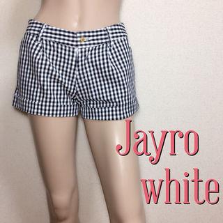 爆かわジャイロホワイト もて小尻デザイン ショートパンツ