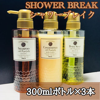 300mlボトル 3本【プレゼント付き】
