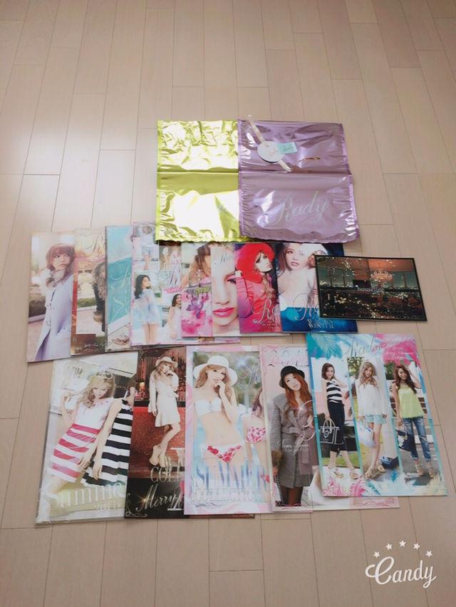 Radyカタログ14冊&店舗限定ラッピング袋