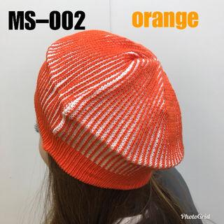 新品未使用品☆綿ニット☆ベレー帽~MS002オレンジ系