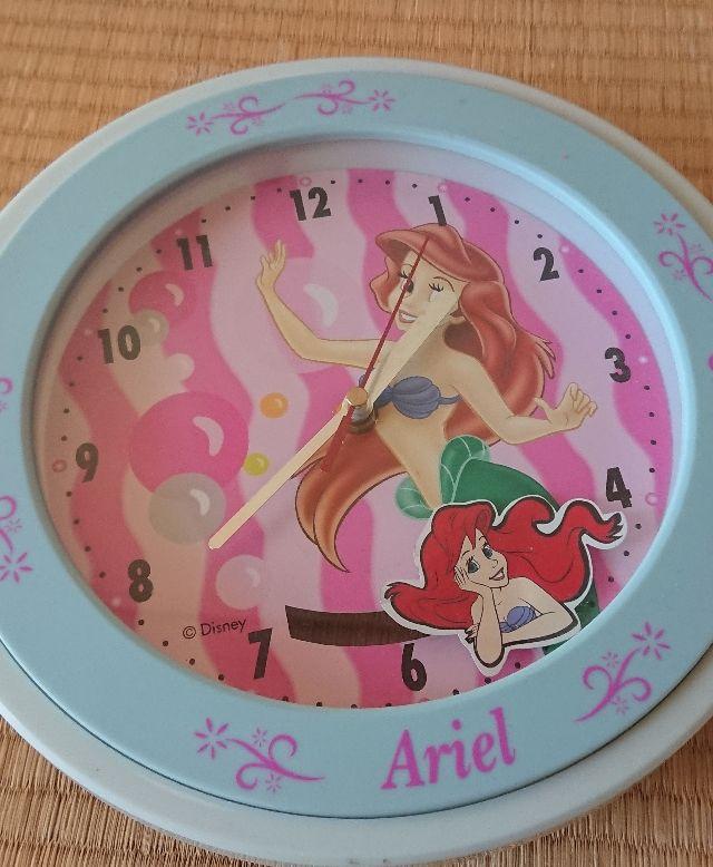 アリエル 時計