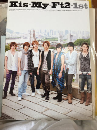 Kis-My-Ft2  写真集