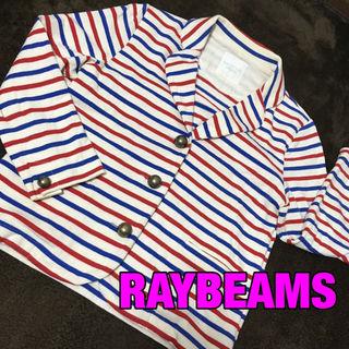 RAYBEAMSマルチボーダージャケット